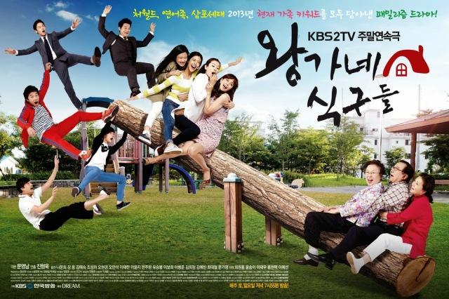 http://kdramawallpaper.com/wp-content/uploads/2013/09/poster1_20130826113504nPwD4IU9vG.jpg